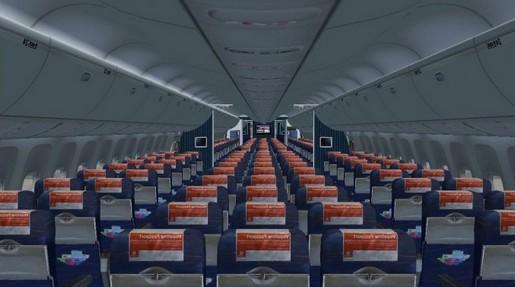 Boeing 767-300 Вид салона