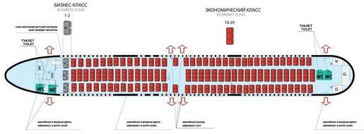 Боинг 767 200 трансаэро схема салона и лучшие места.